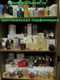 оригинальную парфюмерию оптом, в розницу, в Владимире