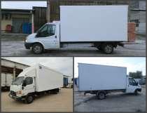 Изготовить и установить фургон на ISUZU, HINO, Baw Fenix., в г.Петропавловск