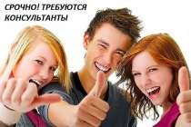 Работа на дому, в интернете, без продаж, в Владикавказе