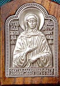 Иконы, в Санкт-Петербурге