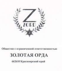 Изготовление деталей для станков и оборудования, всех видов, в Красноярске