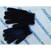 Перчатки чёрные .., в Барнауле