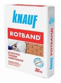 Штукатурка гипсовая универсальная Knauf Ротбанд, 30 кг, в Москве