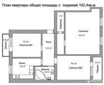 Продам квартиру, в Липецке