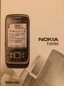 Телефон NOKIA E66, в Москве