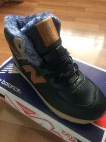 Новые зимние кроссовки new balance, в г.Самара