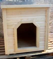 Будка для собаки модель Найда, в Новосибирске