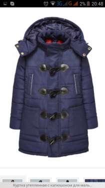 Утепленная куртка для мальчика от Фаберлик, в Саратове