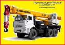 Аренда, услуги автокрана., в Нижнем Новгороде