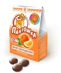 Натуральные витамины для детей! «Пантошка». Скидка!   , в Челябинске