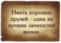 Услуги электрика, в Омске