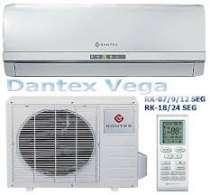 Сплит-система Dantex Vega RK-07SEG, в Саратове