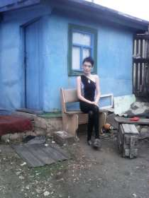 Гадаю по фото, в г.Медногорск