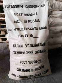Калий углекислый (Поташ), в Дзержинске