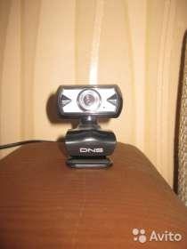 Веб камера, в Новосибирске