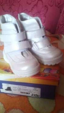 ортопедическая зимняя обувь, в Пензе