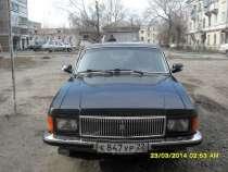 продам волгу 3102, в Барнауле