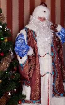 Дед Мороз на дом, в г.Чехов
