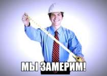 ОКНА ОТ МИР ОКОН г. Чебоксары!, в Чебоксарах