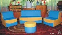 Мягкая мебель, в Новосибирске