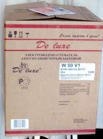 Водонагреватель на 50- литров - новый, в Пензе