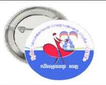 Изготовим фото-сувениры (значки)от 1 шт. в Коврове, в Коврове