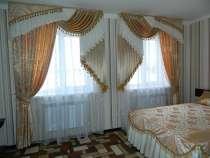 Пошив штор, в Москве