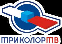 триколор тв, в Казани