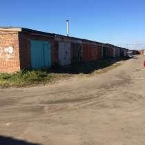 капитальный гараж, в Омске