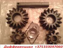 9023500323 Дифференциал редуктора Спринтера 312D,311CDI,313, в г.Минск