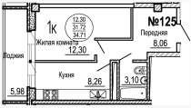 Международный обмен России на Украину, в Череповце