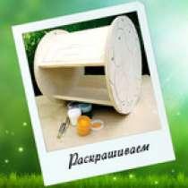 Семейный конструктор кормушка «ФУТБОЛ», в Березовский