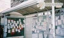 Расклейка и печать объявлений и афиш, в Нижнем Новгороде
