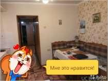 Продаю квартиру, в Туапсе
