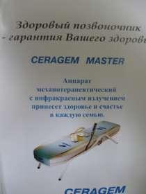 Лечебно-массажная  кровать серагем, в Ростове-на-Дону