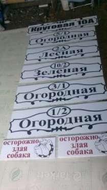 Оказание услуг, в Хабаровске