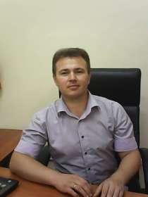 Скайп консультации по недвижимости, в г.Пушкино