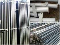 столбы металлические с бесплатной доставкой по обл, в Твери