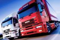 Таможенное оформление грузов из Китая в Россию, в Красноярске
