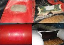 Ремонт и обслуживание надувных лодок и изделий из ткани пвх, в г.Аксай