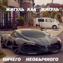 ТОНИРОВАНИЕ, в Екатеринбурге