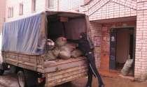 Вывоз и утилизация строительного мусора, в Красноярске