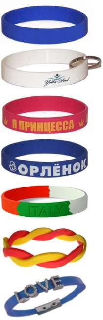 Силиконовые браслеты, в Санкт-Петербурге