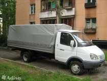 Удлинённые борта и кузова для Газель 330202 В продаже есть у, в г.Новомичуринск