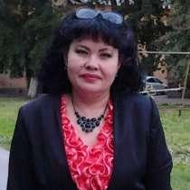 Услуги домработницы, в Нижнем Новгороде