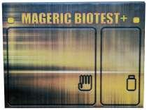 Программно-аппаратный комплекс «Mageric Biotest+», в Чебоксарах