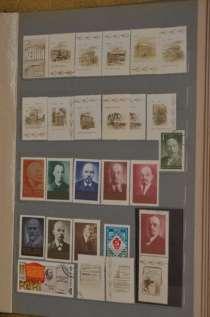 марки, в Новосибирске