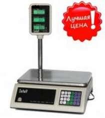 Торговые весы со стойкой до 30 кг., в Новосибирске