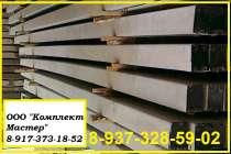 Опоры СВ (стойки ЛЭП) 164-12, 95-2, 95-3, 110-3,5, в Оренбурге