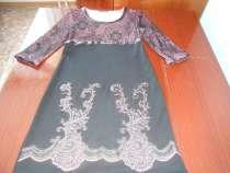 маленькое черное платье, в Барнауле